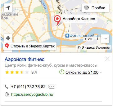 Аэройога СПБ